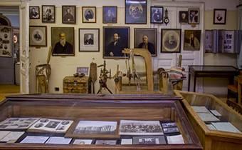 Экскурсии для школьников в Музей предпринимателей, меценатов и благотворителей