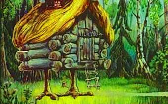 дом сказок жили были интерактивные экскурсии для школьников