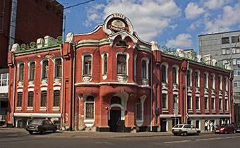 Экскурсия для школьников на Кондитерский концерн Бабаевский