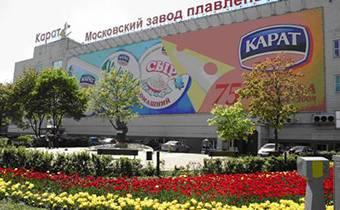 школьные экскурсии на завод Карат