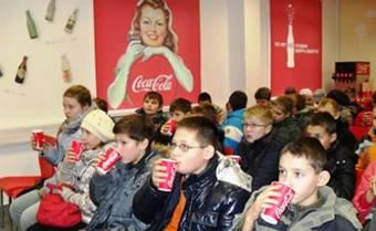 школьные экскурсии на кока-колу