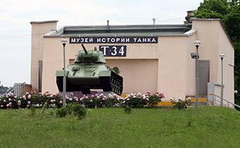 Экскурсии для школьников в музейно-мемориальный комплекс «История танка Т-34»