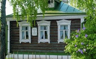 Экскурсии для школьников в усадьбу С.А.Есенина