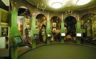 Музей Н. В. Гоголя