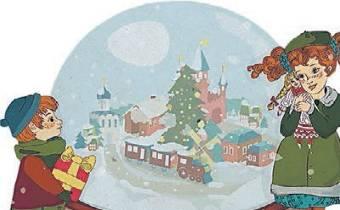 Новый год в Мастерславле