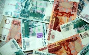 Деньги и жизнь