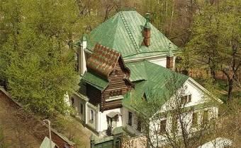Экскурсия в дом-музей Васнецова