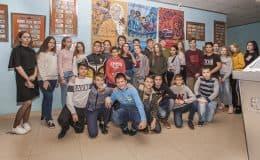 музеи для школьников